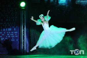 Carnival (Карнавал), школа танцев - фото 4