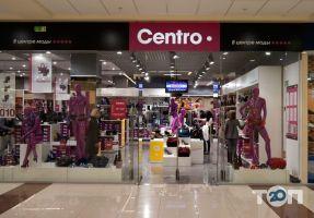 Centro, магазин обуви и аксессуаров - фото 1