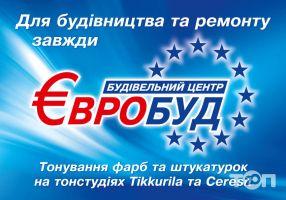 Евробуд, строительные материалы - фото 5