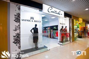 Coctaile+, магазин женской одежды - фото 1