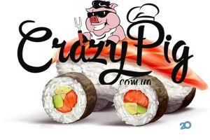 Crazy Pig, служба доставки еды - фото 1