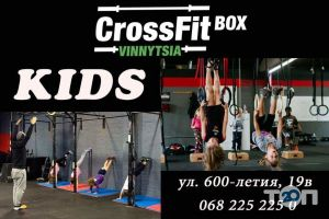 CrossFit Vinnytsia Box, кроссфит - фото 1