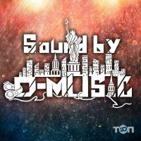 D-MUSIC Records - фото 5