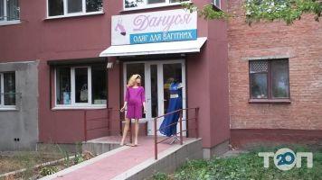 Дануся магазин одягу для вагітних - фото 1
