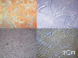 Декоративные штукатурки и краски - фото 4