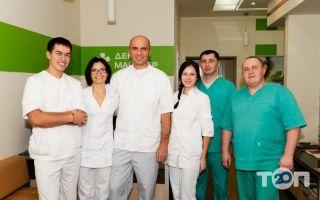 Дент Мастер, стоматология - фото 2