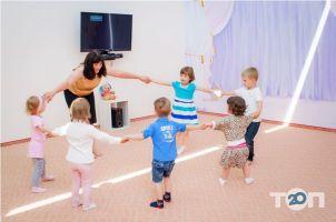 Эврика, детский клуб-лицей - фото 3