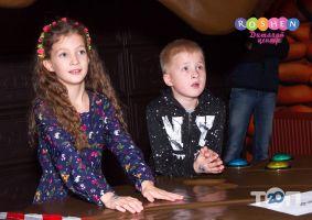 Roshen, детский развлекательный центр - фото 2