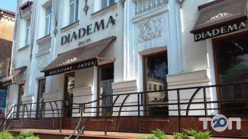 Diadema, ювелирная компания - фото 1