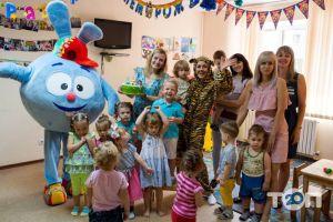 Кузя, детский центр - фото 23