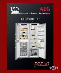 DIZAG, студия дизайна мебели и интерьера - фото 4