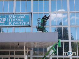 Добрыня Сервис, официальный дилер немецкой фирмы Karher в Украине - фото 16