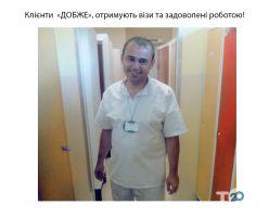 Добже, работа в Польше и в других странах Европы - фото 3