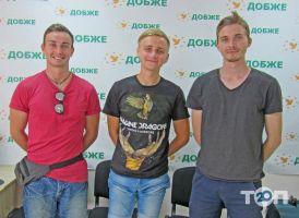 Добже, работа в Польше и в других странах Европы - фото 1