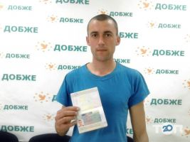 Добже, работа в Польше и в других странах Европы - фото 5