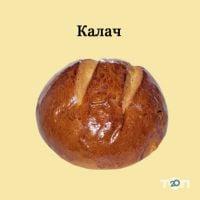 Домашний хлеб - фото 14
