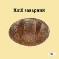 Домашний хлеб - фото 13