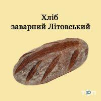 Домашний хлеб - фото 15