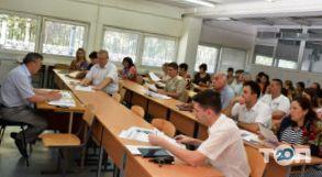 Донецкий национальный университет - фото 3
