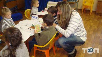 Дошкольник, языковой центр - фото 2