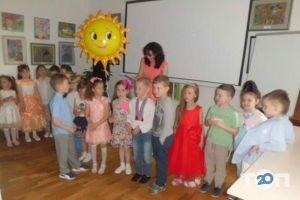 Дошколярик, детский центр - фото 2