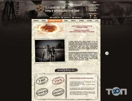 Dream-Line, веб-студия - фото 1