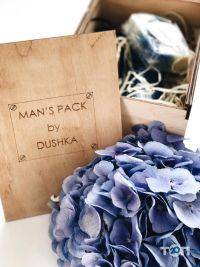 Dushka, интернет-магазин натуральной косметики - фото 4