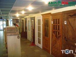 Двери Полесья, магазин - фото 2