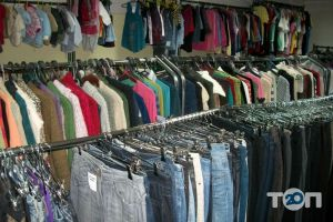 ECONOMCLASS, сеть магазинов секонд-хенд - фото 2