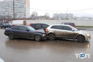 Эксперт-Авто. Послеаварийная защита граждан. Оценка повреждений после ДТП - фото 2