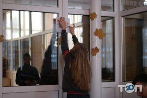 English Language Center, школа английского языка - фото 4