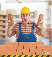Эпицентр, строительний магазин - фото 1