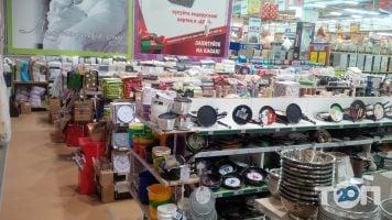 Эпицентр, Строительно-хозяйственный гипермаркет - фото 3