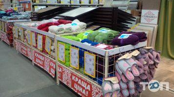 Эпицентр, Строительно-хозяйственный гипермаркет - фото 16