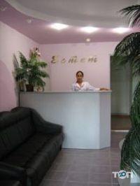 Эстет, стоматологическая клиника - фото 1
