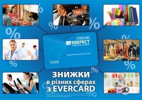 Эверест, теле-радио компания - фото 4