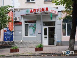 Евро Аптека - фото 5
