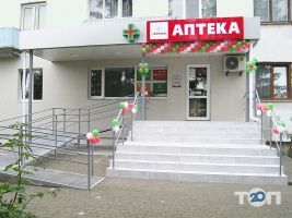 ЕвроАптека - фото 5