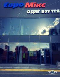 ЕвроМикс, магазин одежды и обуви - фото 1