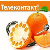 ТЕЛЕКОНТАКТ, сall-центр - фото 1