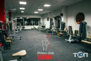 Атом, фитнес клуб - фото 4