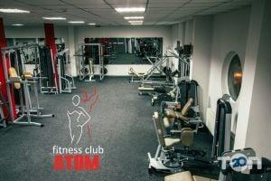 Атом, фитнес клуб - фото 3
