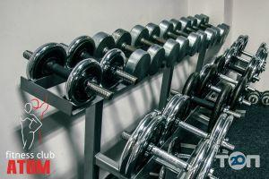 Атом, фитнес клуб - фото 5