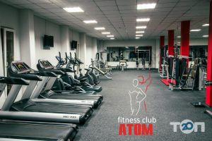 Атом, фитнес клуб - фото 2