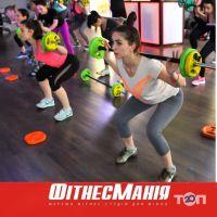 Фитнесс Мания, фитнесс центр - фото 3