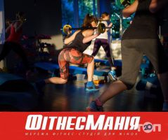 Фитнесс Мания, фитнесс центр - фото 4
