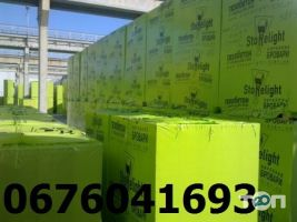 ЧП Стороженко, продажа газоблоков - фото 1