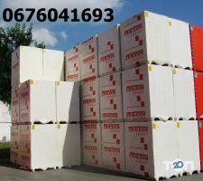 ЧП Стороженко, продажа газоблоков - фото 2