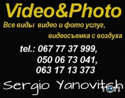 Фотограф Янович С. (свадебная фотосъемка) - фото 2