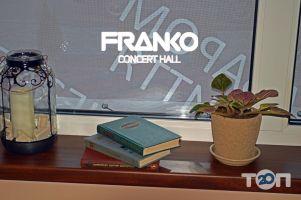 Franko, ресторан и концерт-холл - фото 8